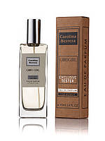 Carolina Herrera Good Girl - Exclusive Tester 70ml