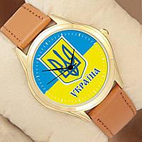 Часы  с Гербом України, золотистый корпус, коричневый ремешок
