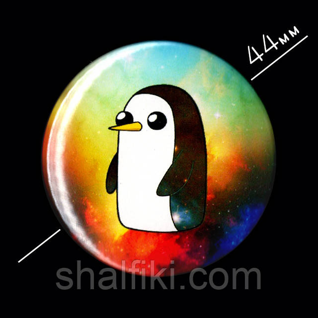 """Пингвин (Время приключений)"" значок круглый на булавке, Ø44 мм"