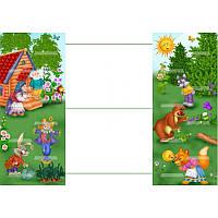 Стенд для малюнків та виробів з пластиліну УНТ 0116
