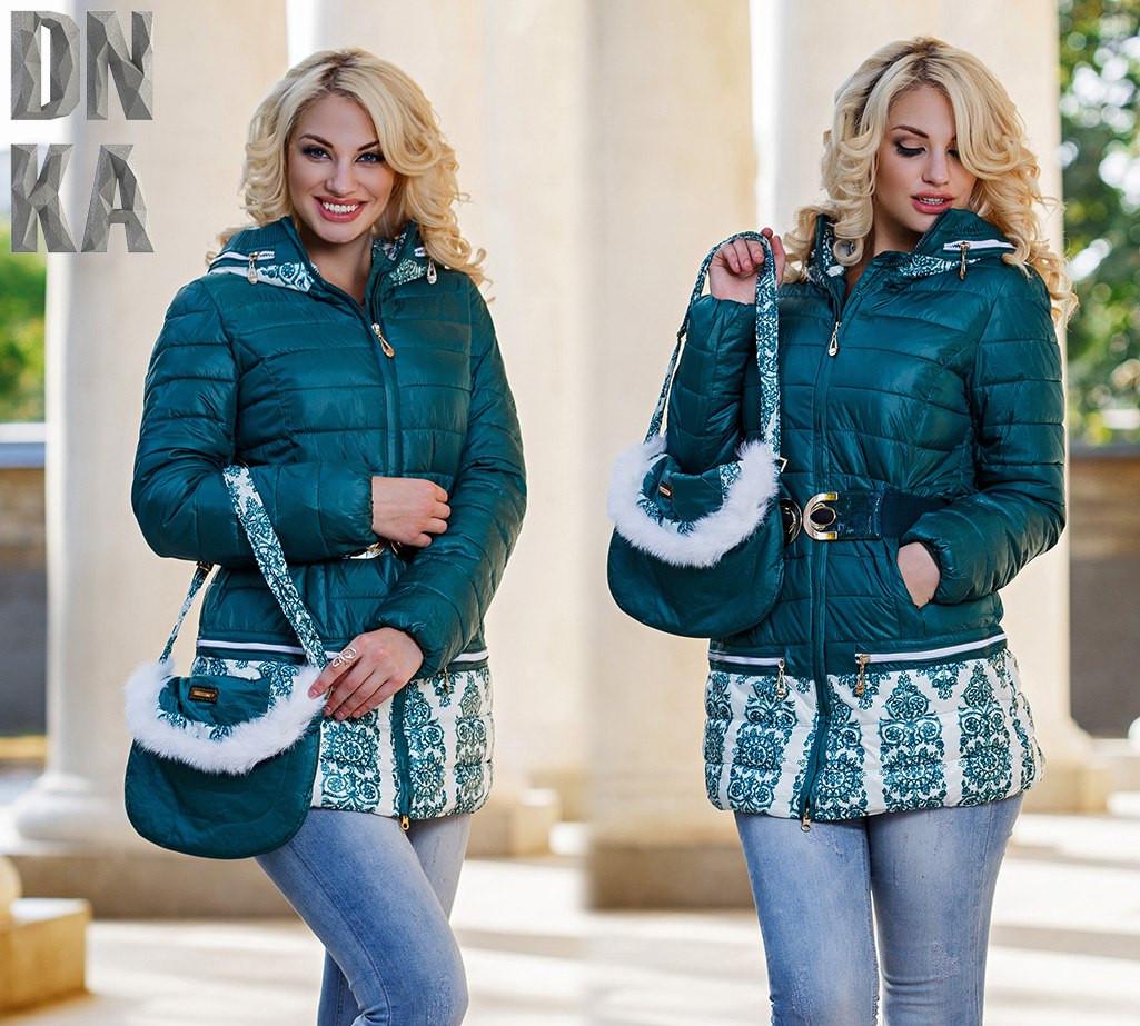 Куртка с шарфом и сумкой женская  № 20198