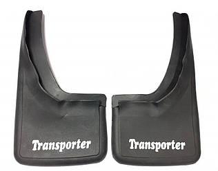 Брызговики задние для Volkswagen Transporter Т4 1990-2003 комплект 2шт vsw-140
