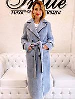 Меховое Пальто Эко-Мех Цвет Голубой 0177ШТ