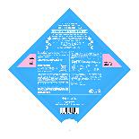 Зволожуюча тканинна маска з гіалуронової кислотою DUFT & DOFT Hydra Soother Deep Hydration Mask, фото 3