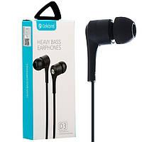 Навушники з мікрофоном CELEBRAT D3 чорні