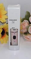 Giorgio Armani Si - Travel Perfume 30ml