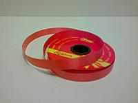 Лента бумажная красная 15 мм, фото 1