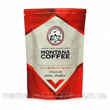 Кофе Марагоджип Гондурас 100г с кислинкой огромные зерна от фабрики Montana средняя обжарка сегодня!