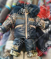 Детская зимняя куртка и полукомбинезон для мальчика