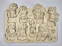 """Рамка вкладыш """"Щенячий Патруль"""", деревянный пазл сортер для детей. Карточки вкладыши из дерева для раскраски."""