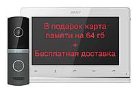 Комплект видеодомофона ARNY AVD-7130 IPS