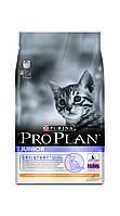 Pro Plan (Про План) junior для котят 1,5 кг.