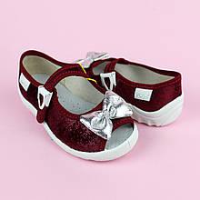 Детские текстильные туфли тапочки велюровые Ева тм Waldi размер 23,25