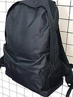 Рюкзак Пушка Огонь черный