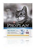 Pro Plan (Про План) Housecat для домашних котов 400 гр.