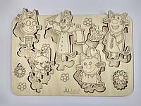 """Рамка вкладыш """"Три Кота"""", деревянный пазл сортер для детей. Карточки вкладыши из дерева для раскраски."""