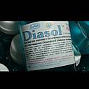 Cредство для дезинфекции и очистки фрез и алмазного инструмента Diasol, 110 мл, фото 3