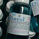 Cредство для дезинфекции и очистки фрез и алмазного инструмента Diasol, 110 мл, фото 2
