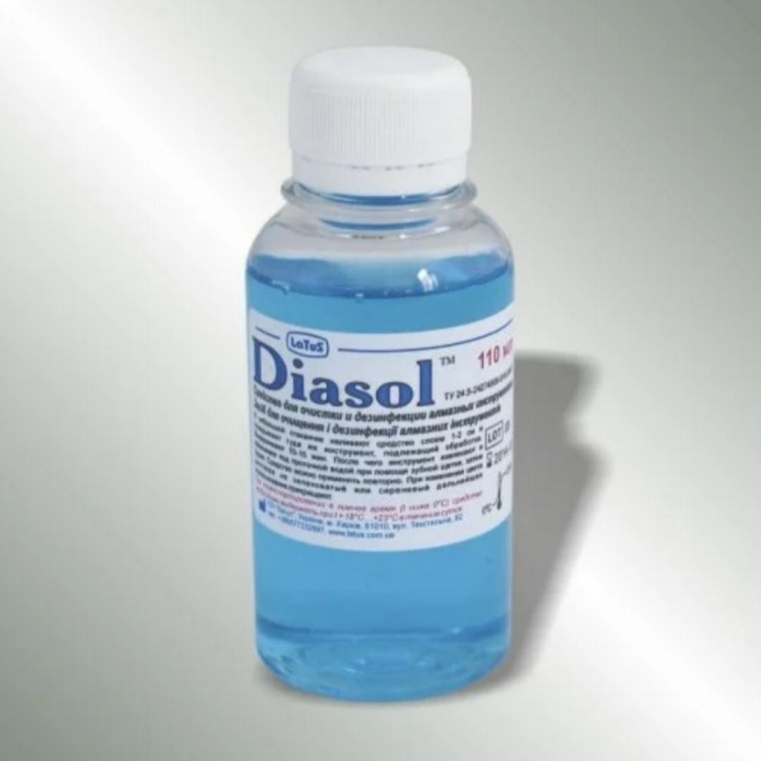 Cредство для дезинфекции и очистки фрез и алмазного инструмента Diasol, 110 мл