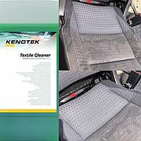 Kenotek Textile Cleaner Бельгия 1л. Профессиональная химчистка салона/химчистка ковров/химчистка мебель