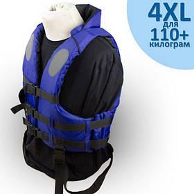 """Спасательный жилет «Glisser» Sport """"4XL"""" более 110 кг."""