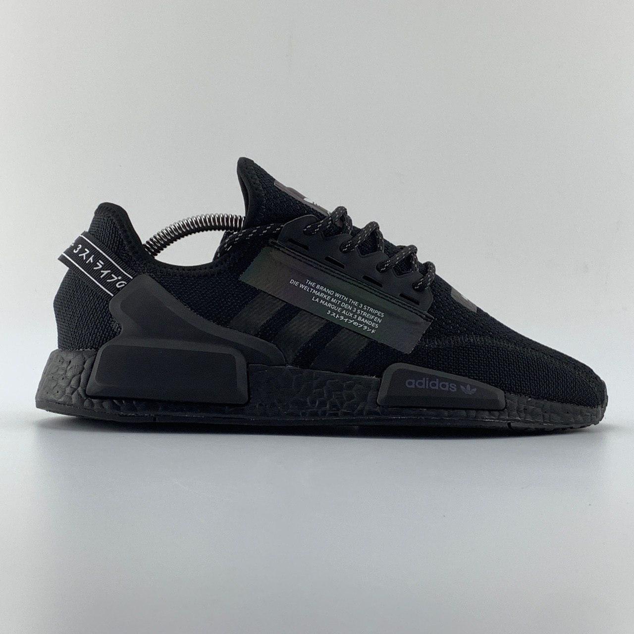 Чоловічі кросівки Adidas NMD