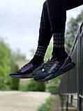 Чоловічі кросівки Adidas NMD, фото 5