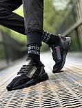 Чоловічі кросівки Adidas NMD, фото 10