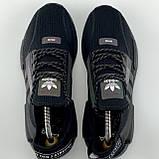 Чоловічі кросівки Adidas NMD, фото 3