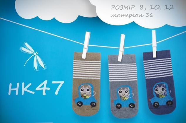 Носочки махровые для мальчика НК 47 Бемби