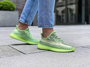 """Кроссовки мужские Adidas Yeezy Boost 350 V2 """"Yeezreel"""" / FW5191 (Размеры:42,43,44)"""