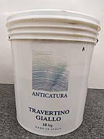 Вапняна штукатурка травертин ANTICATURA TRAVERTINO GIALLO, фото 1