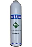 Фреон R 134a нетто 900 грамм под клапан