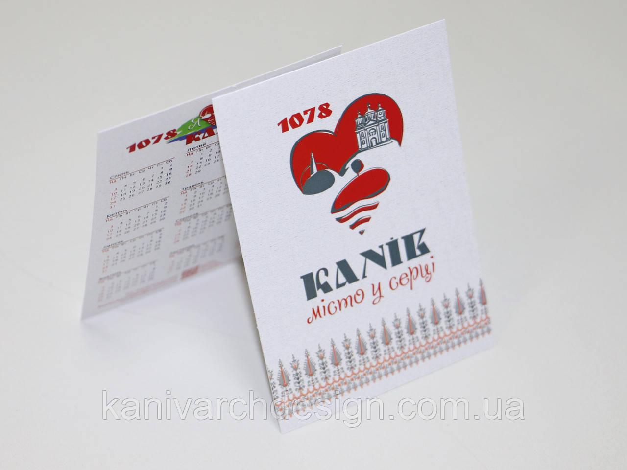 """Канівський сувенір календарик """"Канів - місто у серці"""", фото 1"""