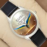 Часы мужские Героям Слава, серебристый корпус, черный ремешок, Perfect