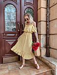 Женский летний сарафан/платье с открытыми плечами и оборками миди, фото 4