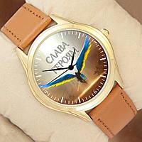 Часы мужские Героям Слава, золотистый корпус, коричневый ремешок