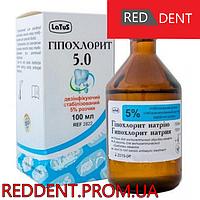 Гипохлорит натрия, Гіпохлорид натрія 5%, хлорка ( Латус ) для промивання