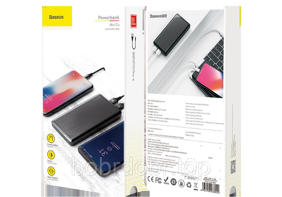 Внешний Aккумулятор Baseus 10000mAh Mini Cu 10W (PPALL-KU01)