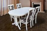 Стол обеденный Говерла раскладной, фото 4
