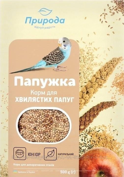 Полноценный корм для волнистых попугаев Юниор Папужка, 500г