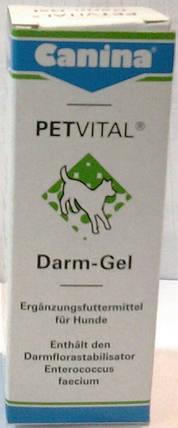 Канина Дарм Гель 30мл -  добавка для  собак и кошек при проблемах с пищеварением, доставка, фото 2