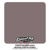 15 ml Eternal Hot Chocolate [Muted Earth] [Придатний до 03.06.2021]