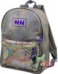 Рюкзак шкільний та міський для дівчаток підліток Winner One 218-8
