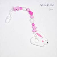 Силіконовий гризунок з держателем BABY MILK TEETH White Rabbit