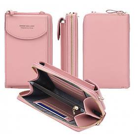 Кошелек-клатч женский Baellerry Forever розовый 6692