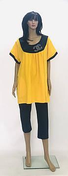 Женский летний костюм с лосинами больших размеров