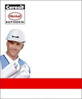 Курси навчання та сертифікації матеріалами компанії«Хенкель Баутехнік (Україна) ТМ Ceresit
