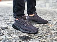 "Кроссовки мужские Adidas Yeezy 350 Boost V2 ""Black Reflective"" / FU9007 (Размер:41,42,44)"