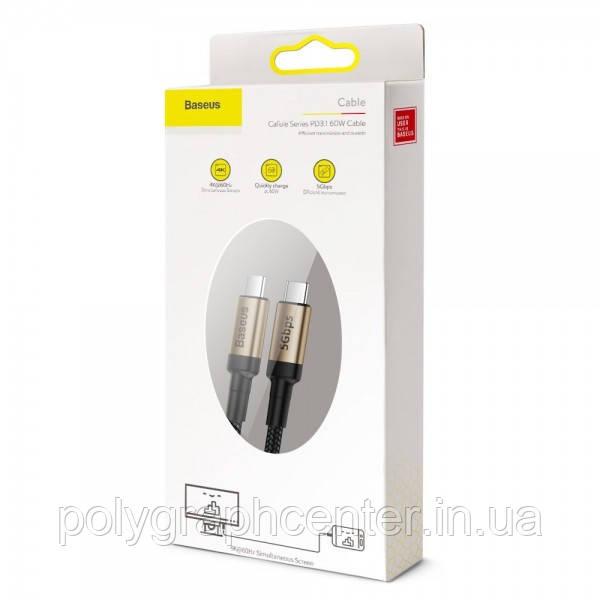 Кабель USB Baseus Cafule USB Type-C Cable PD3.1 Gold/Black